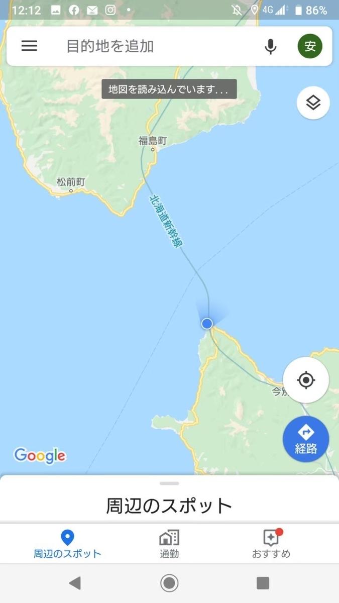 f:id:aringo_travel:20210806212220j:plain