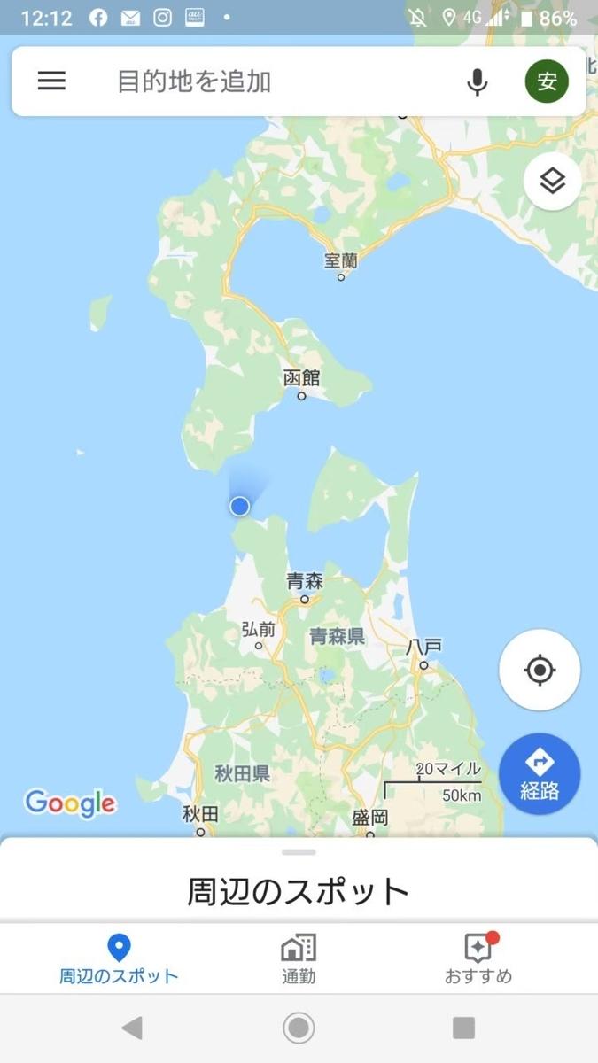 f:id:aringo_travel:20210806212303j:plain