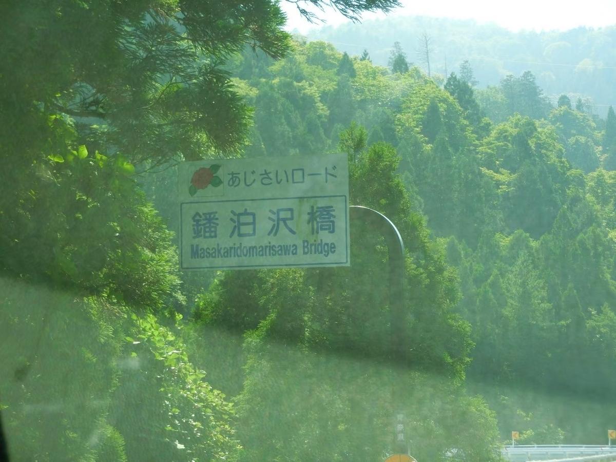 f:id:aringo_travel:20210806213222j:plain
