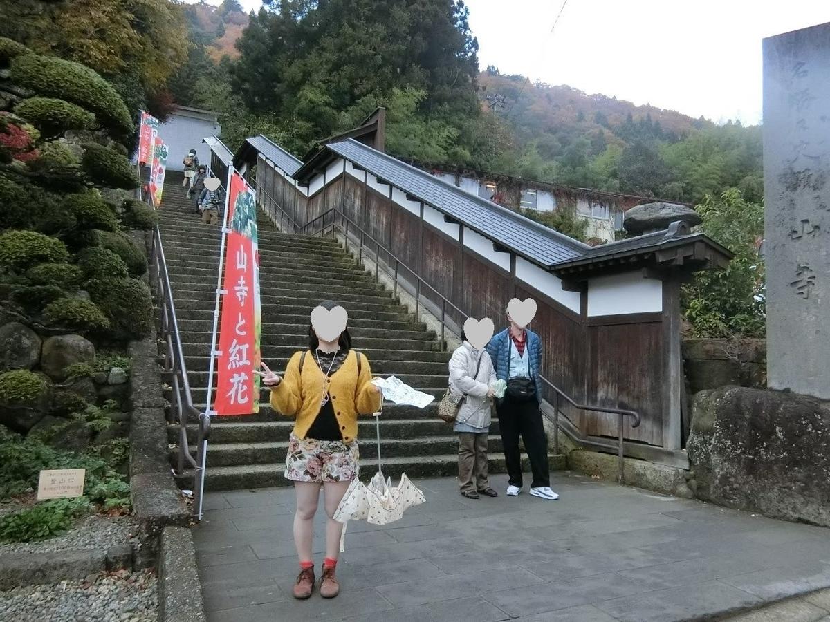 f:id:aringo_travel:20210915225314j:plain