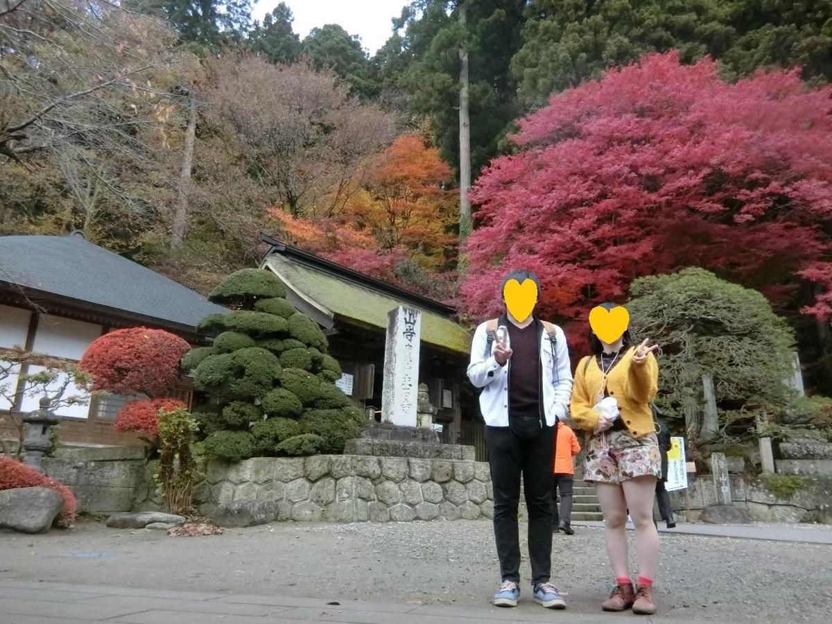 f:id:aringo_travel:20210915230048j:plain