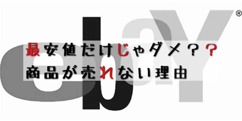 f:id:ario33:20191110195429j:image