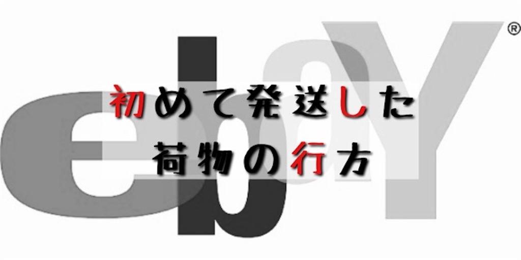f:id:ario33:20191118203307j:image