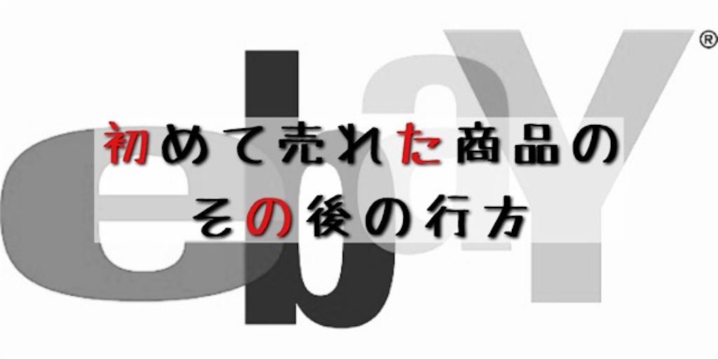f:id:ario33:20191122181847j:image