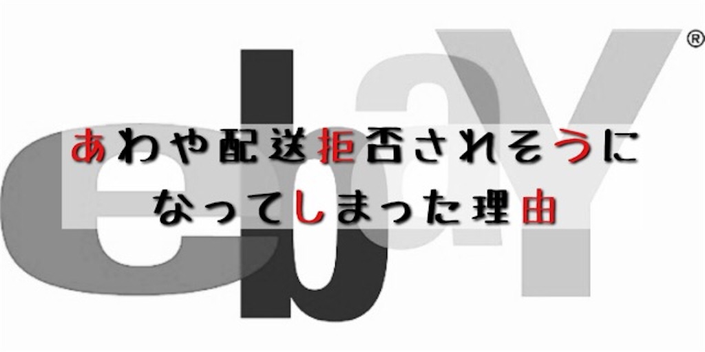 f:id:ario33:20191127213545j:image
