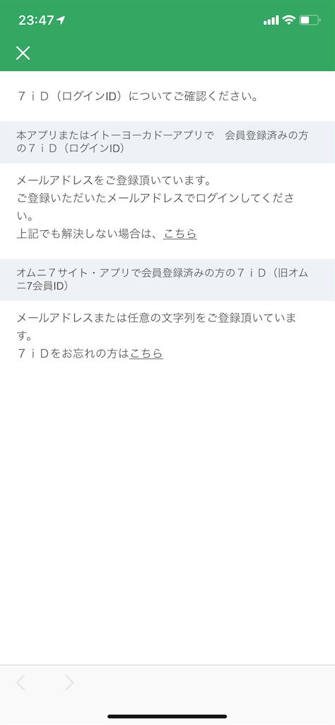f:id:ariokakun:20191003001333p:image
