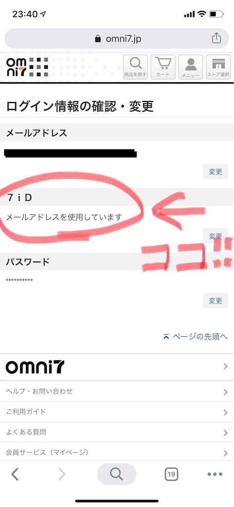 f:id:ariokakun:20191003003133j:image