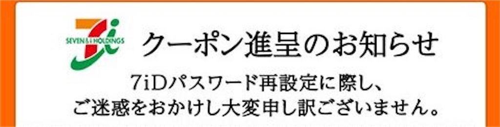 f:id:ariokakun:20191003003548j:image