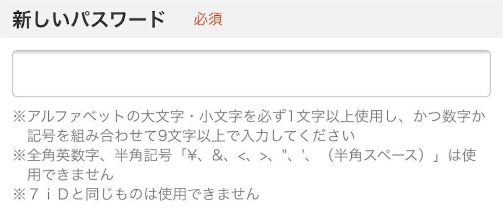 f:id:ariokakun:20191003011107j:image