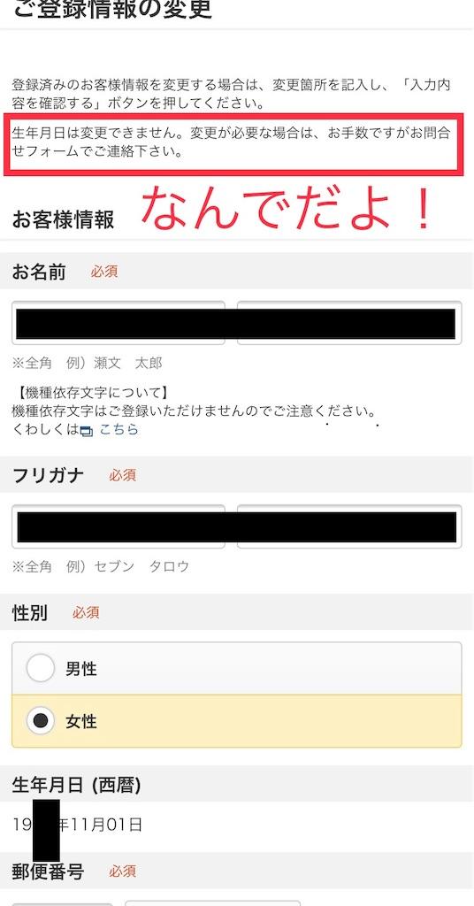f:id:ariokakun:20191003013726j:image