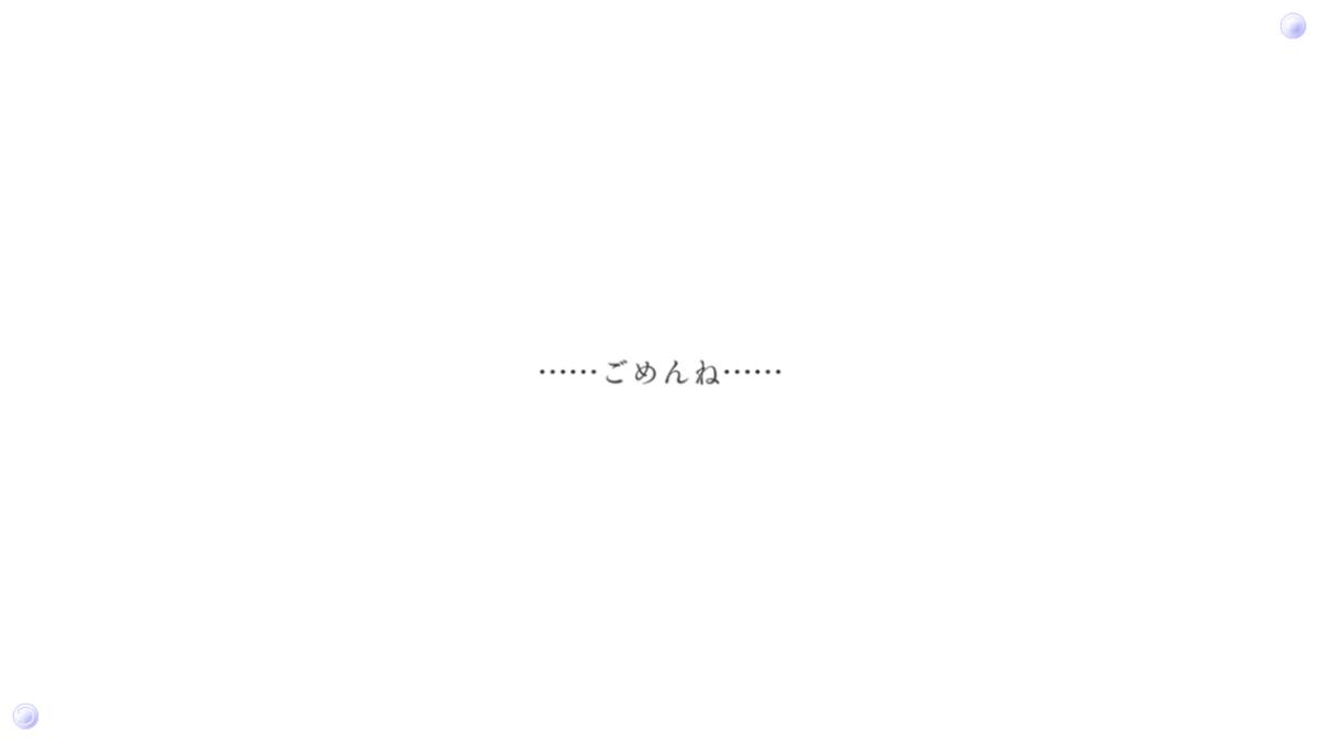 f:id:arisa105:20210613131103p:plain