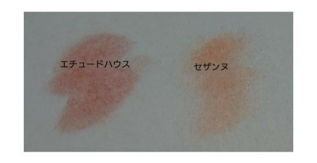 f:id:arisamotomachi:20200212020348j:image