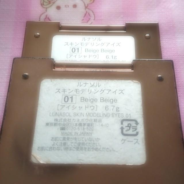 f:id:arisamotomachi:20200309061418j:image