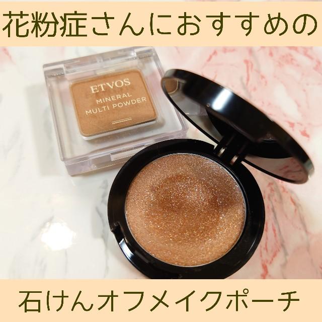 f:id:arisamotomachi:20210317132457j:image