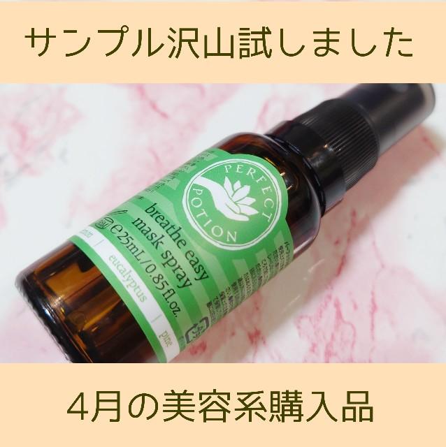 f:id:arisamotomachi:20210610025231j:image