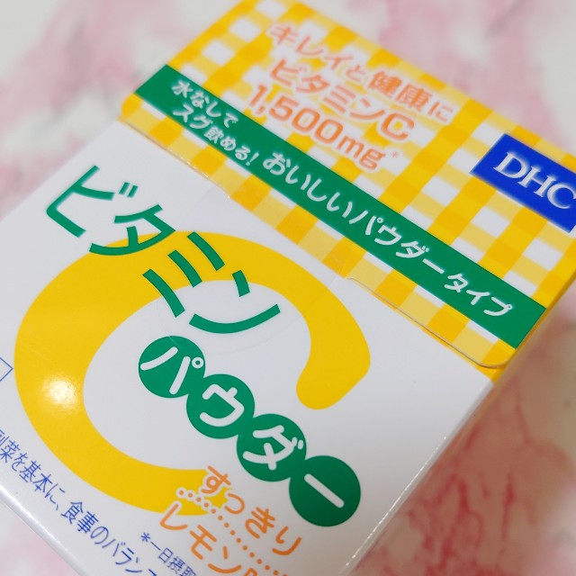 f:id:arisamotomachi:20210610025949j:image
