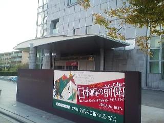 20101013162525