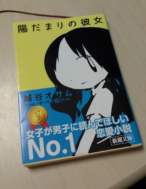 f:id:arisawa_nanase:20160824233010j:image