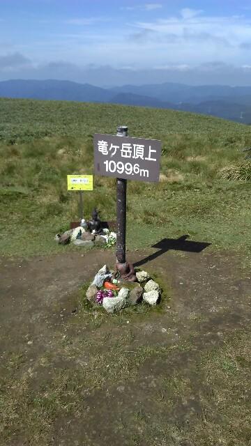 f:id:arisawa_nanase:20160913015856j:image