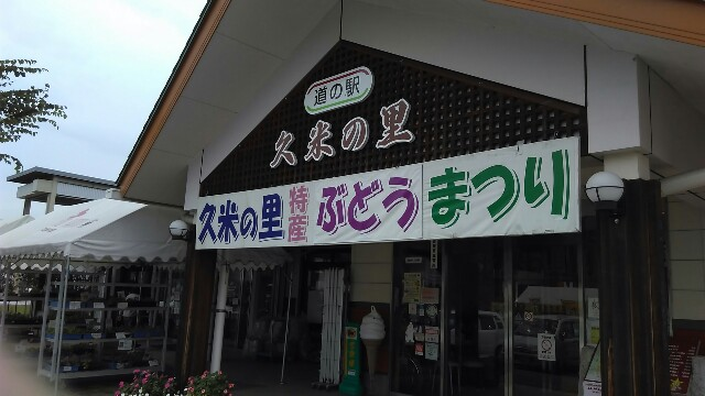 f:id:arisawa_nanase:20161001231054j:image