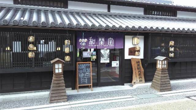 f:id:arisawa_nanase:20161001235901j:image