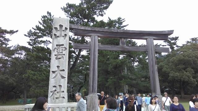 f:id:arisawa_nanase:20161012234741j:image