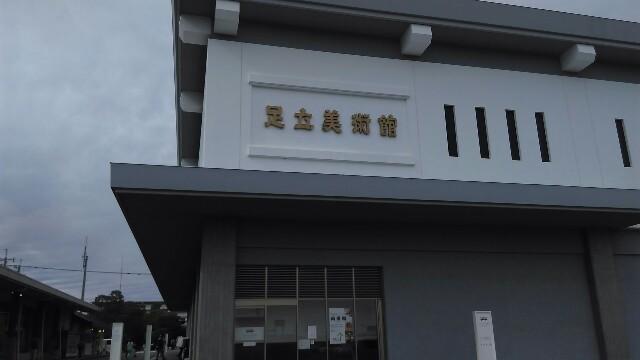 f:id:arisawa_nanase:20161015234149j:image