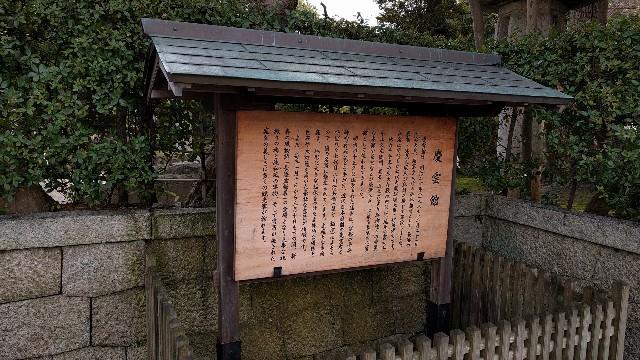f:id:arisawa_nanase:20170226210105j:image
