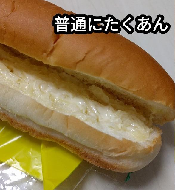 f:id:arisawa_nanase:20170227190516j:image