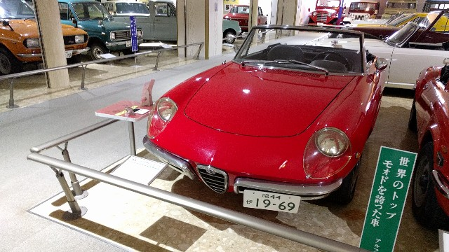 f:id:arisawa_nanase:20170402184445j:image