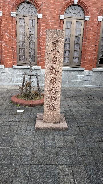 f:id:arisawa_nanase:20170402192841j:image