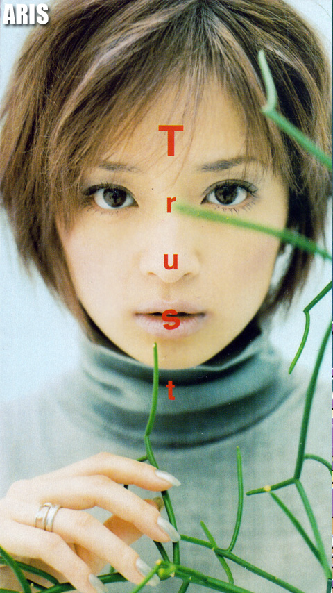 f:id:arisayu:20210506011759j:plain