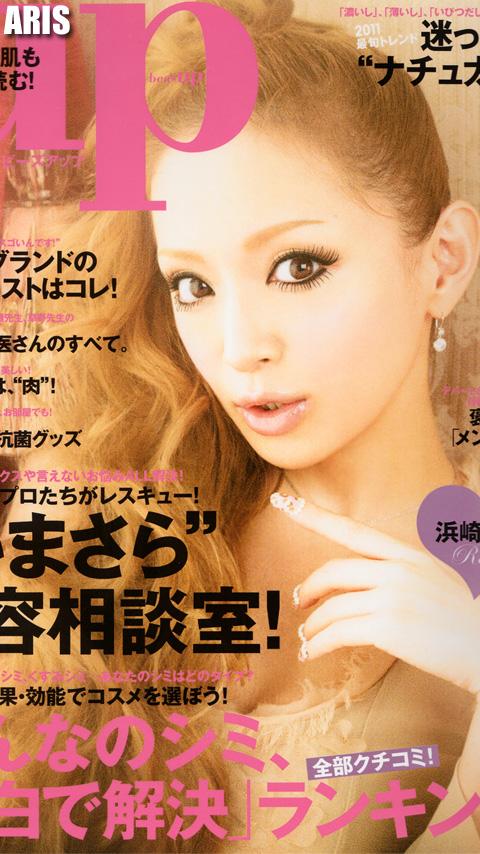 f:id:arisayu:20210506131812j:plain