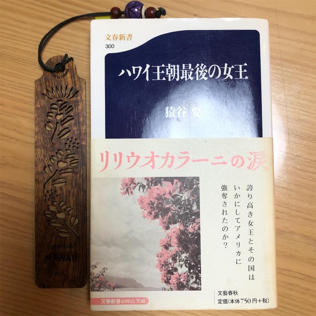 f:id:arishimakahana:20210105212910j:image