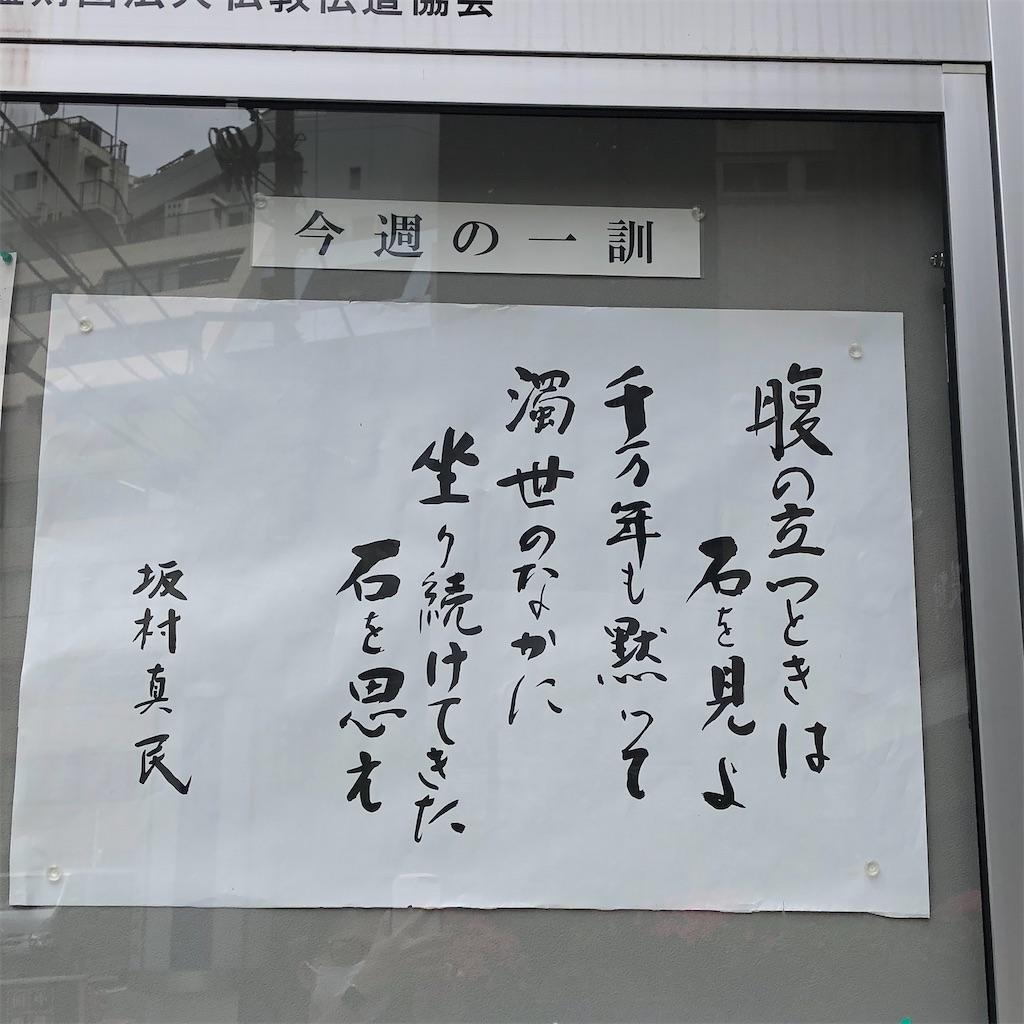 f:id:arishimakahana:20210524142331j:image