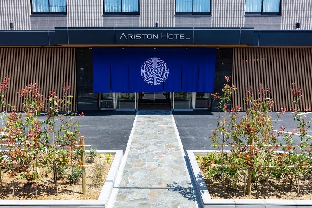 f:id:aristonhotels:20190219145433j:plain