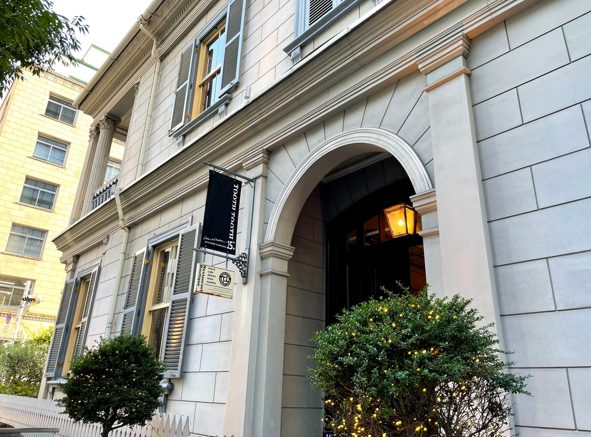 f:id:aristonhotels:20210727205237j:plain
