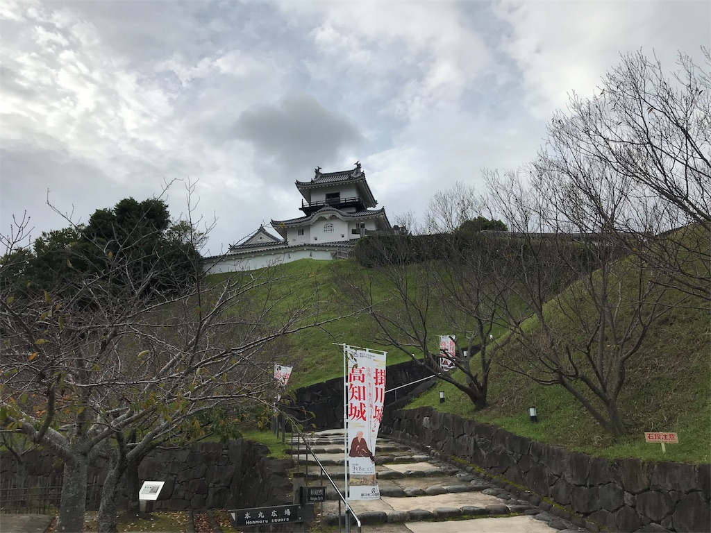 f:id:arisugawag:20180926192534j:image