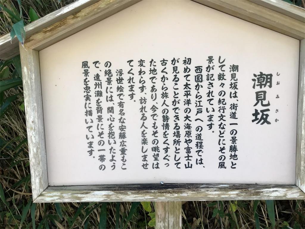 f:id:arisugawag:20180928233249j:image