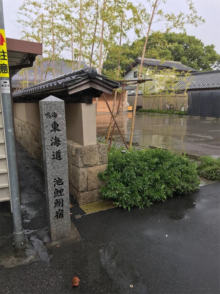 f:id:arisugawag:20180930184324j:image