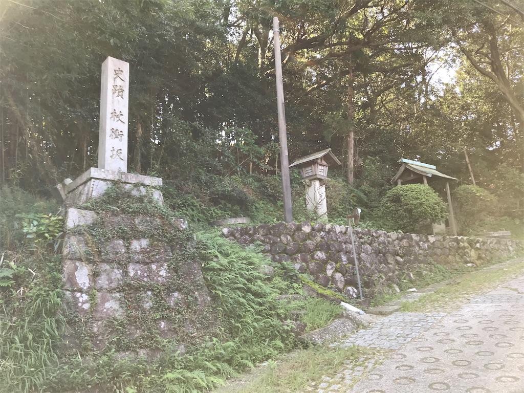 f:id:arisugawag:20181002194055j:image