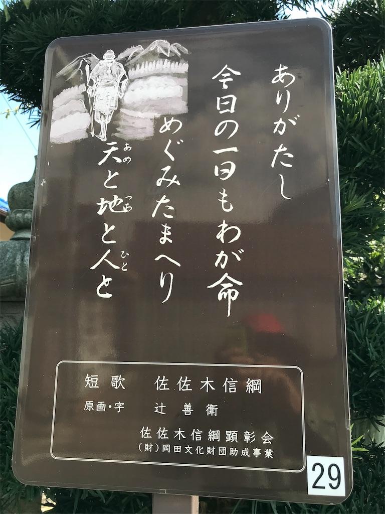 f:id:arisugawag:20181002194305j:image