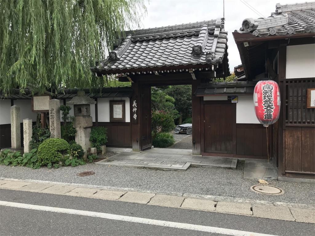 f:id:arisugawag:20181006210038j:image