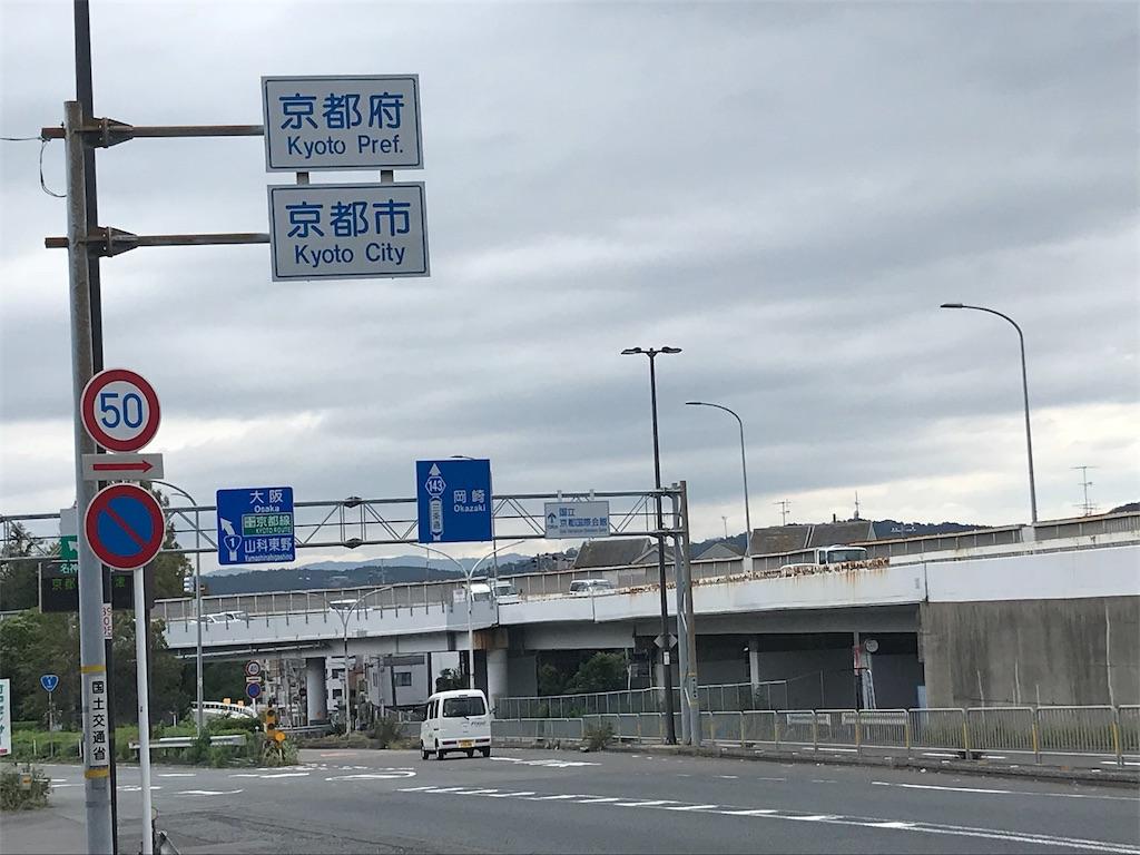 f:id:arisugawag:20181006210406j:image