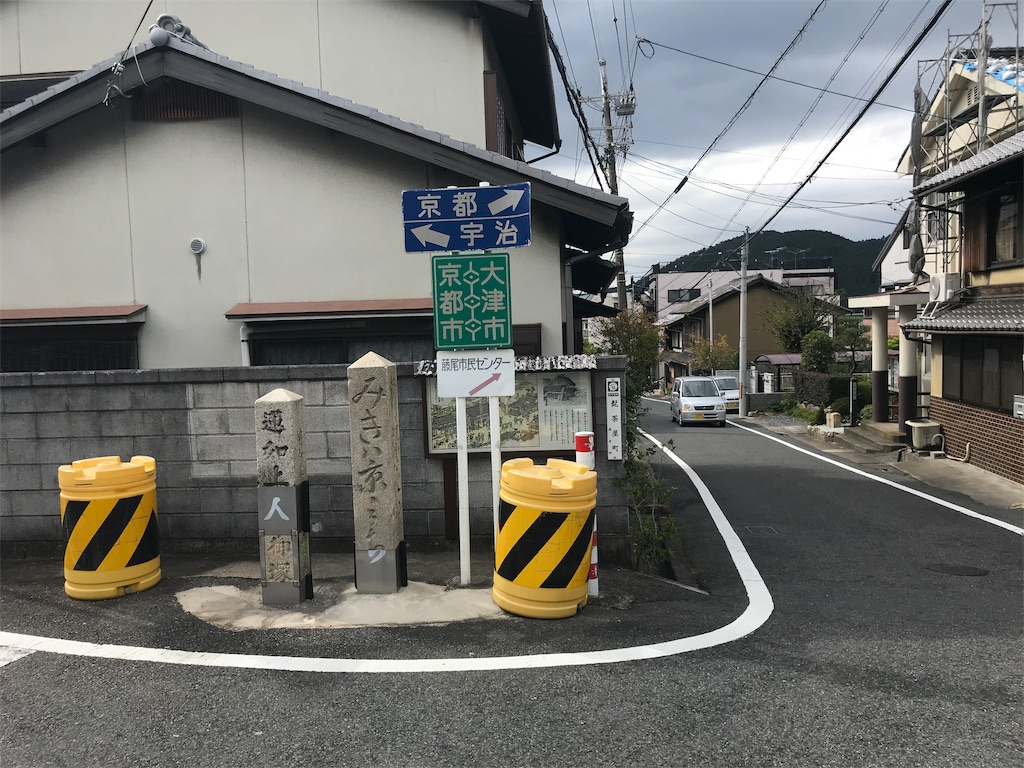 f:id:arisugawag:20181006211924j:image