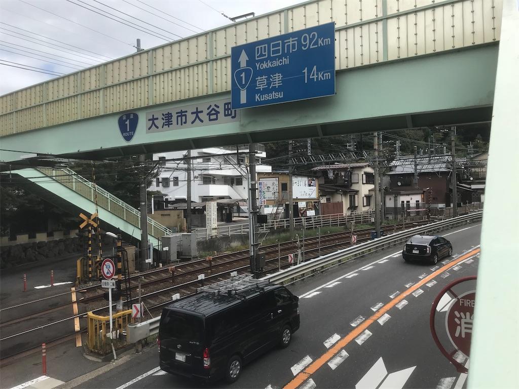 f:id:arisugawag:20181008105819j:image