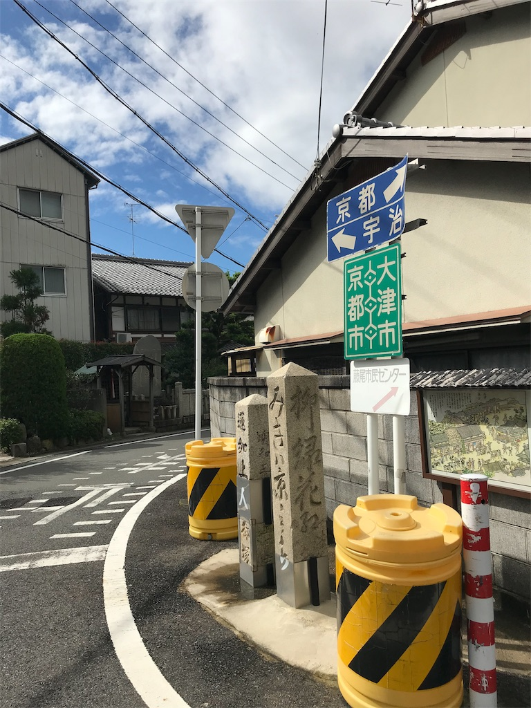 f:id:arisugawag:20181008105822j:image