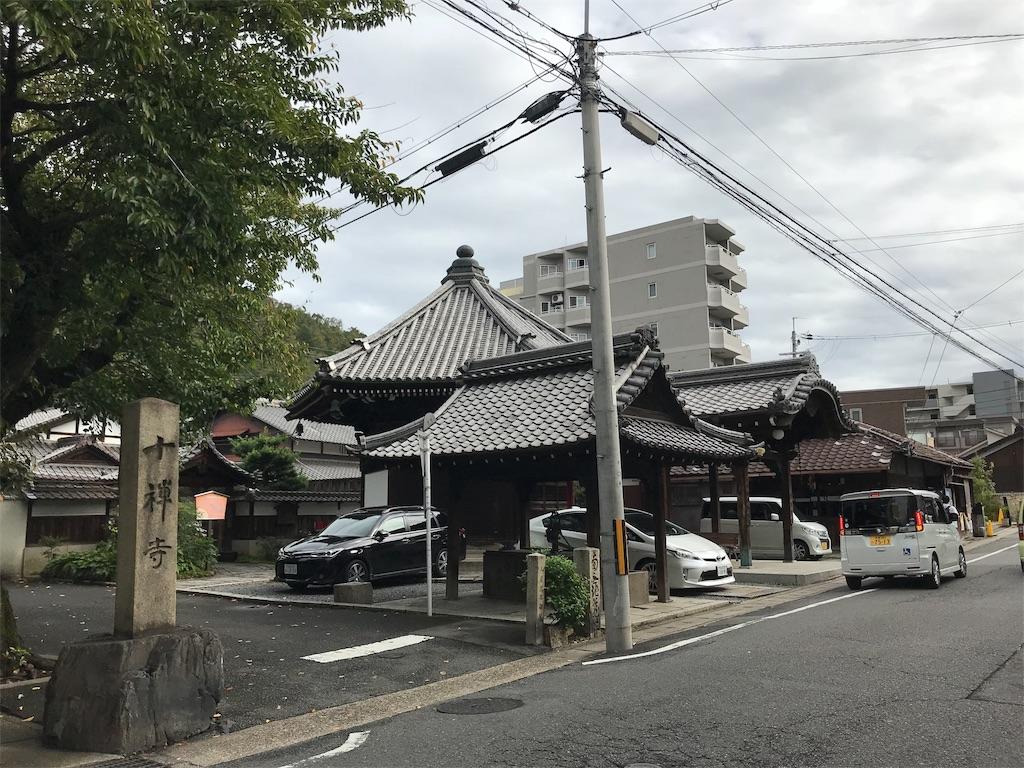 f:id:arisugawag:20181008105831j:image