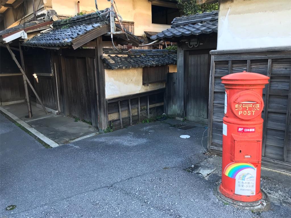 f:id:arisugawag:20181015121657j:image