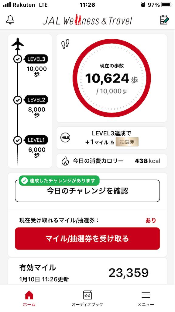 f:id:arisugawag:20210110114852p:image